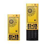 KDDIと沖縄セルラー、携帯電話機「W54SA」と「W61K」を発売