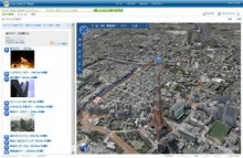 「Live Search 地図検索ベータ版」で地図の3D表示が可能 マイクロソフト