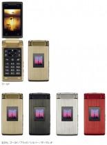 ソフトバンクモバイル、有機ELディスプレイ搭載のワンセグケータイ「Softbank 820SC」を発売