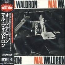 【名盤・珍盤クロニクル】マル・ウォルドロン「オール・アローン」