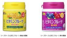 キレイ系新習慣、おいしく美容、手軽に栄養。レモン300個分のビタミンC配合タブレット新発売
