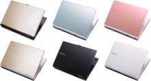 富士通、ノートPC「FMVカスタムメイドモデル」を販売。ショッピングサイト限定カラー拡充。