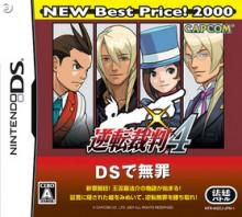 異議なし!DS版『逆転裁判』シリーズ4作品が廉価版2,100円で登場