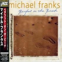 【名盤/珍盤クロニクル】マイケル・フランクス「ベアフット・オン・ザ・ビーチ」