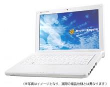 ATOMプロセッサ搭載 5万円台の10.2インチ液晶ノートPC「LB-G1000」マウスコンピュータ