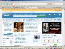 MSNが4月14日からリニューアル。すでにベータ版が公開中