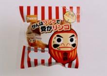 「がんばリングで受かリンゴ」敷島製パンから「食」で受験生を応援する「合格応援本舗II」シリーズ全7品を発売。