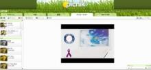 ローカル画像編集ソフトは必要ない!?秀逸な画像編集Webサービス Picnik