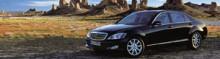 メルセデス・ベンツ「S 600 ロングカスタムオーダープログラム」期間限定注文受付開始