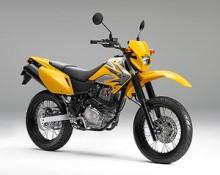 ホンダ、軽二輪スポーツモデル「XR230 モタード」を発売