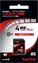 サンディスク、録画時間表示メモリーカード「ビデオHD SDHCカード」を発売