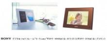 ソニー、デジタルフォトフレーム「S-Frame」の「ホワイト」と「ブラウン」を発売
