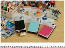 タカラトミー、10年ぶりの再登場?プリンター付きデジカメ「xiao TIP-521」を発売