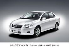 トヨタ、カローラ「アクシオ」と「フィールダー」をマイナーチェンジ全国発売