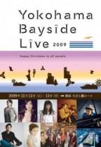 大貫妙子、風味堂、KANが共演 クリスマスライブ横浜で開催